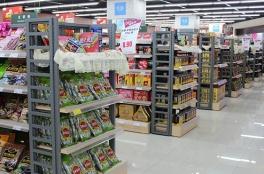 精品超市超市货架格怎么摆放